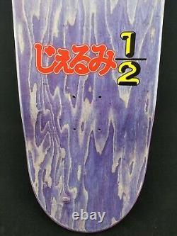 Shampoo Special Edition Skateboard Jk Industries Hook-Ups Jeremy Klein New Rare